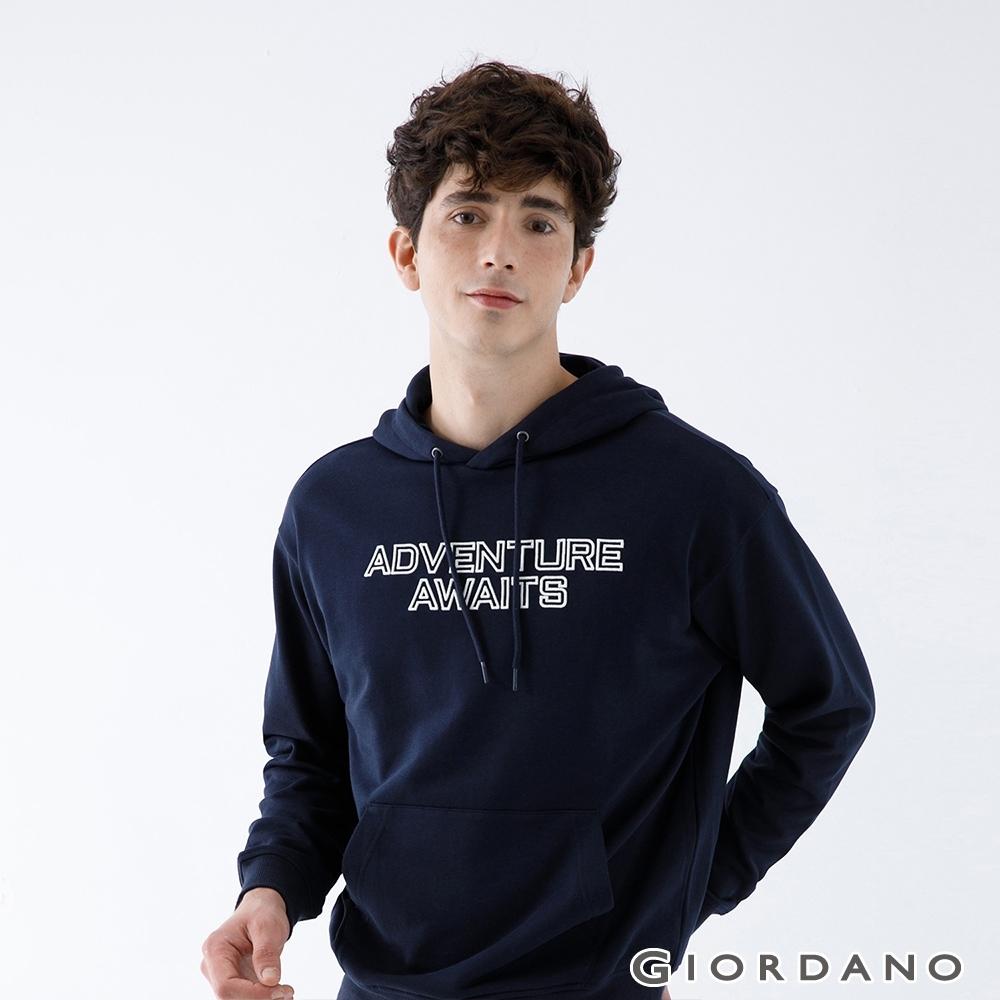 GIORDANO 男裝ADVENTURE連帽T恤 - 24 標誌海軍藍