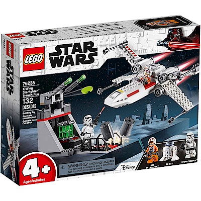 樂高LEGO 星際大戰系列 - LT75235 X-Wing Starfighter Tr