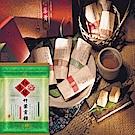 金門聖祖貢糖 竹葉貢糖/多種口味任選(共10包)