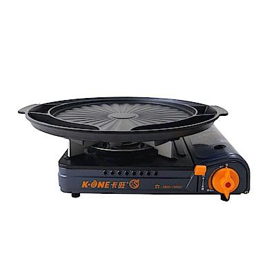 卡旺K1-A005D雙安全卡式爐+韓式多功能烤盤ST-1600P