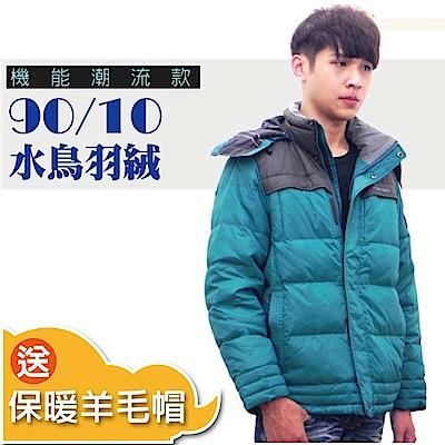 【荒野 wildland 】男款 防風保暖羽絨外套/保暖外套_灰藍
