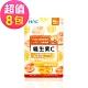 【永信HAC】維生素C口含錠-檸檬口味(120錠x8包,共960錠) product thumbnail 1