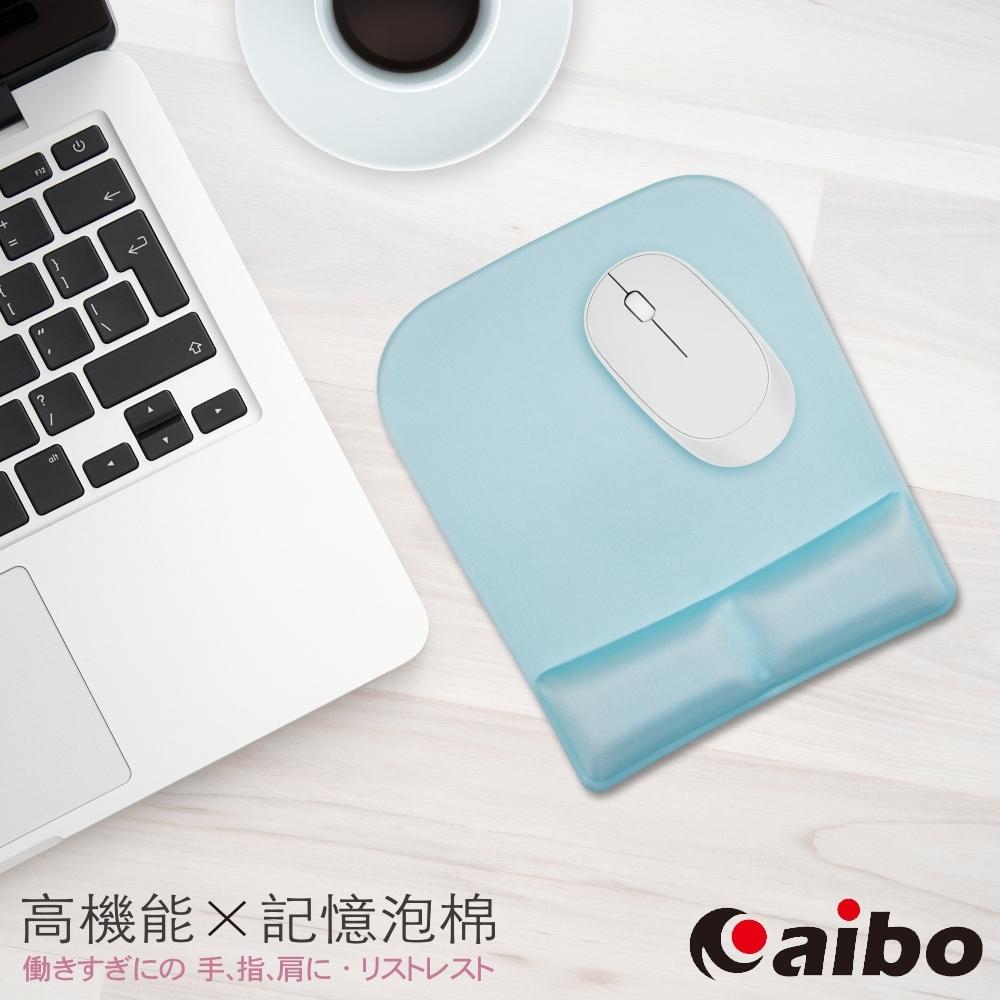 aibo 高機能舒適記憶泡棉 護腕滑鼠墊(MA-47) product image 1