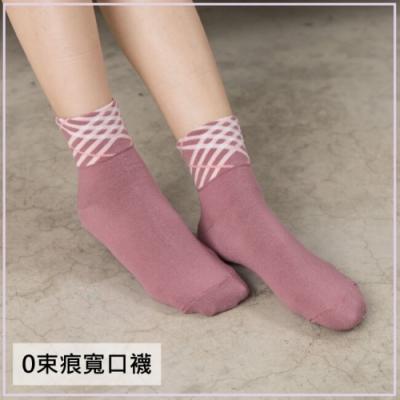 貝柔 柔棉寬口襪-斜紋(6雙組)