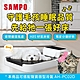 SAMPO聲寶 變頻微型冷氣寵物空調模式專用配件-寵物床SC-AH(P) product thumbnail 1