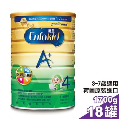 美強生 優童A+ 兒童營養奶粉 4號(3-7歲) (新升級配方 DHA學立方360°) 1700gX18罐