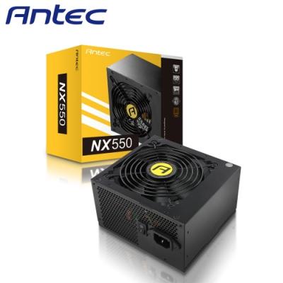 Antec 安鈦克 NX550 550W 80PLUS 銅牌 電源供應器