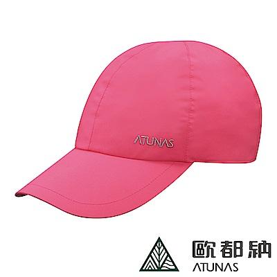 【ATUNAS 歐都納】GORE-TEX防水防風透氣防曬休閒便帽(A-A1823桃紅)