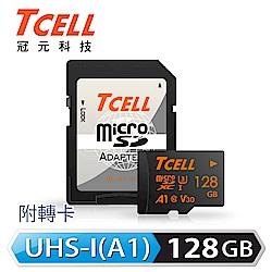 TCELL冠元 MicroSDXC UHS-I(A1) U3 128GB 100/70MB