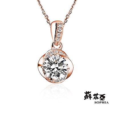 蘇菲亞SOPHIA 鑽石項鍊 -幸福相擁0.30克拉玫瑰金鑽鍊