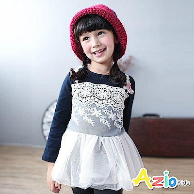 Azio Kids 上衣 蕾絲小花網紗下擺長袖厚棉上衣(寶藍)