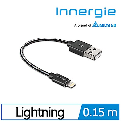 Innergie MagiCable USB to Lightning充電傳輸線黑15cm