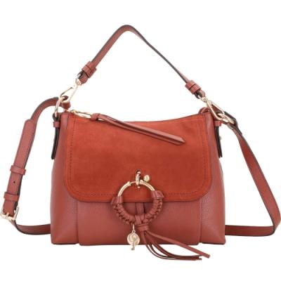 SEE BY CHLOE Joan 中型 編織金屬圈拼接皮革兩用包(橘紅色)
