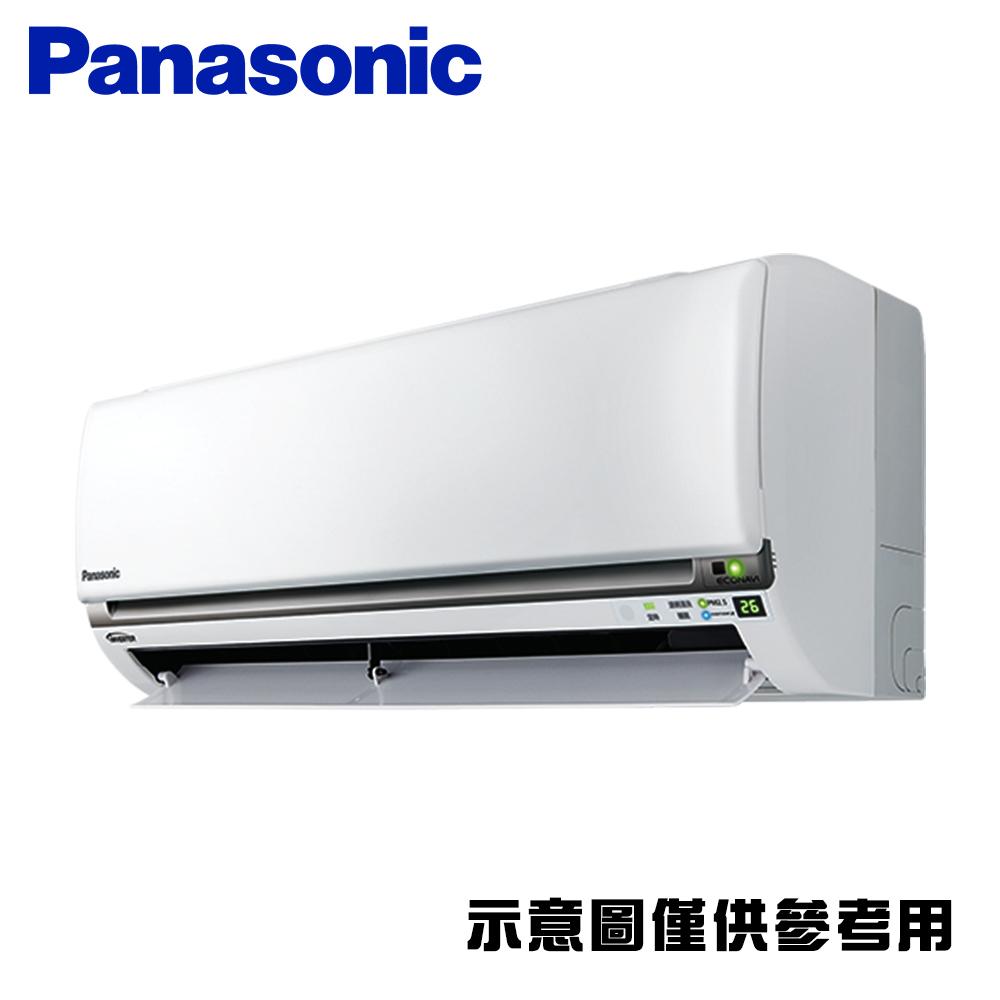 Panasonic國際11-13坪變頻冷專分離冷氣CU-QX90FCA2/CS-QX90FA2