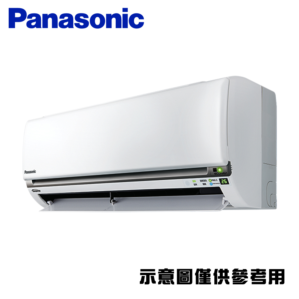 Panasonic國際6-8坪變頻冷專分離式冷氣CU-QX40FCA2/CS-QX40FA2