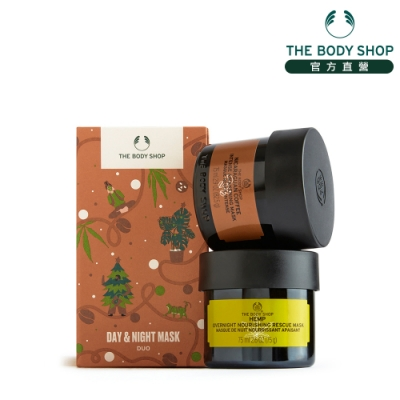The Body Shop 元氣SPA面膜精選原裝禮盒