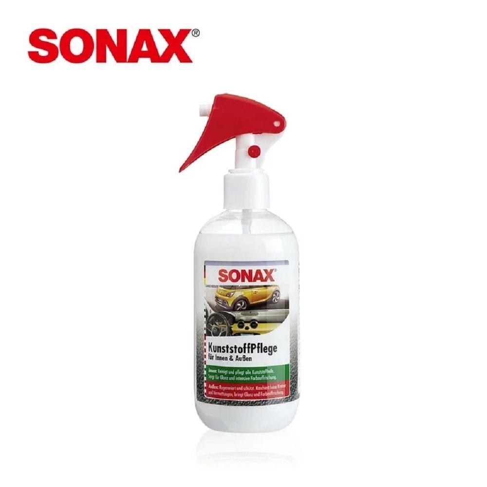 【SONAX】三效塑膠保養劑 (300ml)