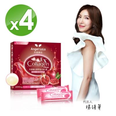 Angel LaLa天使娜拉 膠原蛋白胜肽粉+鐵(15包/盒x4盒)