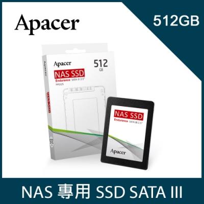 Apacer PPSS25 512GB 2.5吋 SATA III固態硬碟