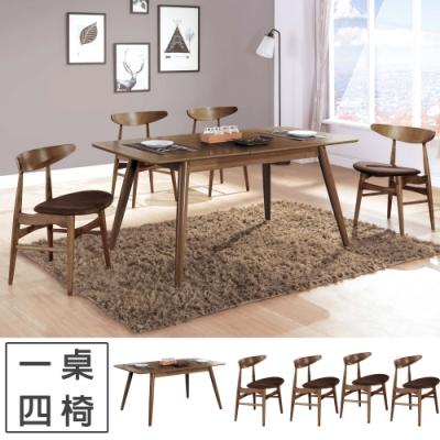 Homelike 吉特淺胡桃5.3尺拉合餐桌椅組