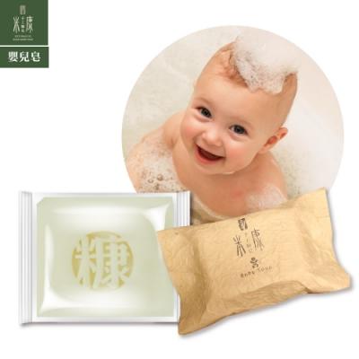 【 手工糠皂】 嬰兒皂種子紙