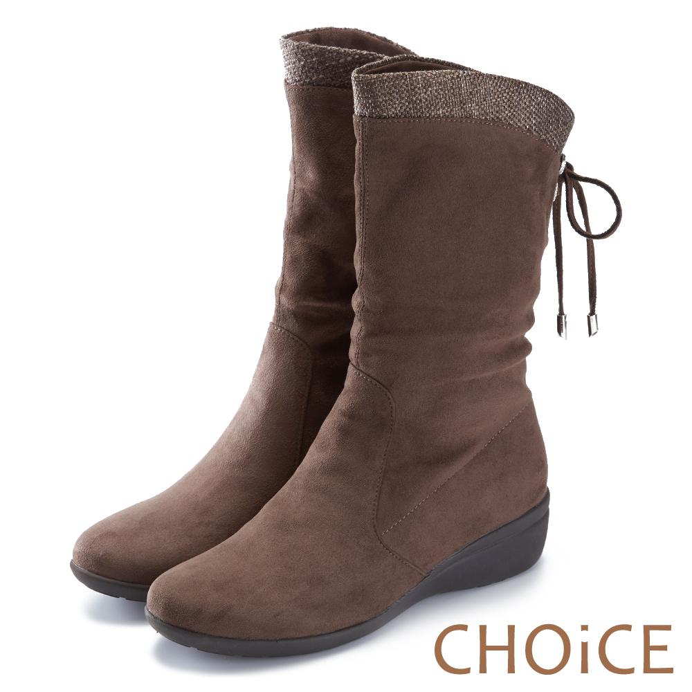 CHOiCE 冬日耀眼 彈力絨布燙鑽楔型中筒靴-可可