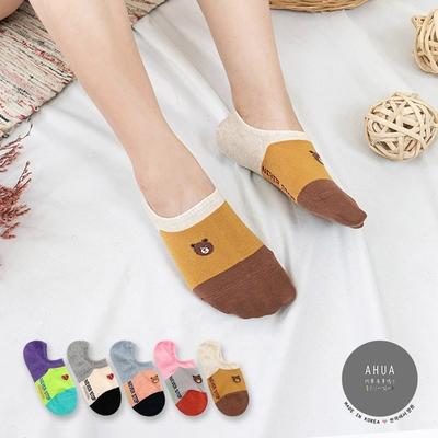 阿華有事嗎  韓國襪子 三色拼接小圖船型襪 韓妞必備 正韓百搭純棉襪
