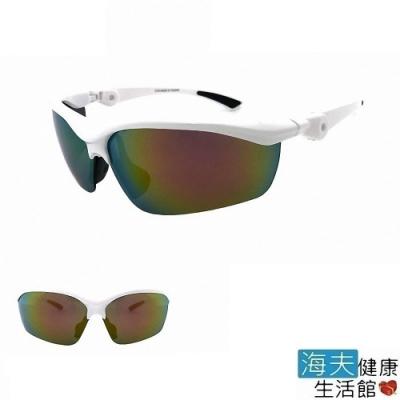 海夫健康生活館 向日葵眼鏡 太陽眼鏡 戶外運動/偏光/UV400/MIT 221420
