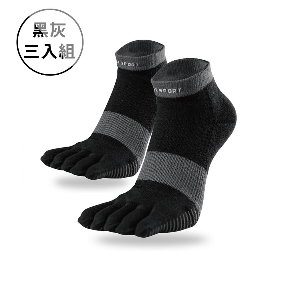 AREX SPORT 五指襪 撞色除臭止滑厚底緩衝五趾襪-超值三入組