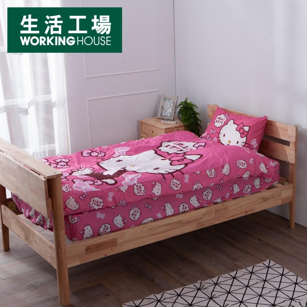 【週年慶↗全館8折起-生活工場】*HELLO KITTY 單人床包組 (3.5x6.2尺)-桃紅