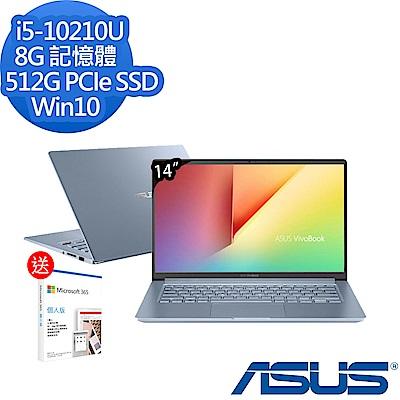 ASUS S403FA 14吋筆電 (i5-10210U/8G/512G PCIe SSD/VivoBook/Win10 冰河藍)