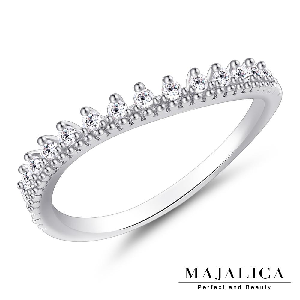 Majalica純銀戒指尾戒女戒 奇蹟銀色/玫瑰金色 單個價格 PR8039