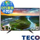 [無卡分期-12期]TECO東元 50吋 LED液晶顯示器+視訊盒 TL50C1TRE