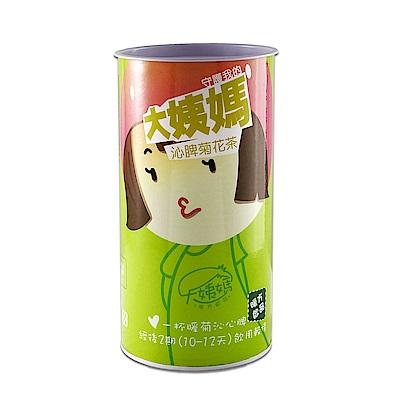 大姨媽 沁脾菊花茶(30gx8入)