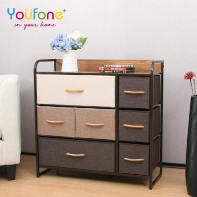 YOUFONE 日式古典風拼色麻布多樣式三層式抽屜收納/衣物櫃附可折疊儲物收納椅超殺組合價