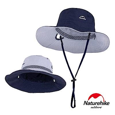 Naturehike HT10戶外休閒高防曬速乾透氣雙面戴漁夫帽 遮陽帽 附收納袋 深藍灰-急