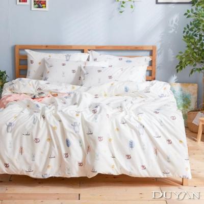 DUYAN竹漾 MIT 天絲絨-雙人床包枕套三件組-森林小夥伴