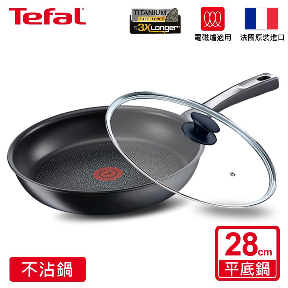 Tefal法國特福 鈦廚悍將系列28CM不沾平底鍋+玻璃蓋(電磁爐適用)
