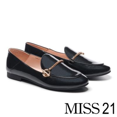 跟鞋 MISS 21 經典時尚金屬鍊條全真皮樂福低跟鞋-黑