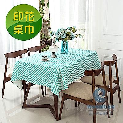 Washcan瓦士肯 清新印花桌巾-極簡美學-綠 120x120cm