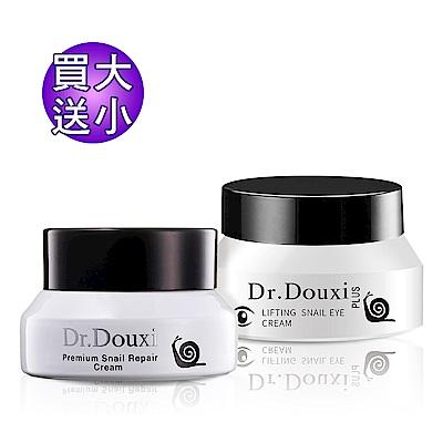 Dr.Douxi朵璽  頂級明眸修護蝸牛眼霜 15g 送頂級修護蝸牛霜 15g