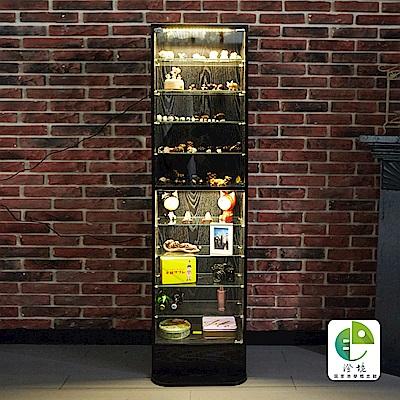 澄境 LED現代180公分十層玻璃展示櫃/書櫃/收納櫃47.5x39.5x180cm-DIY