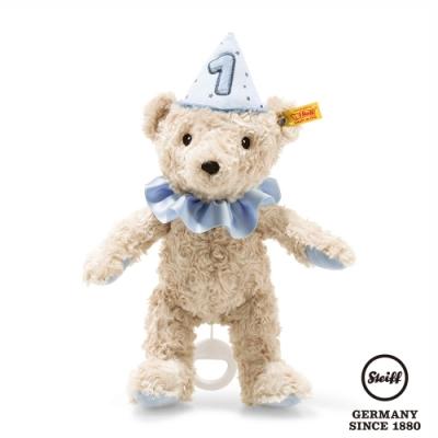 STEIFF德國金耳釦泰迪熊  生日熊男孩 First Birthday Boy Teddy Bear(嬰幼兒音樂鈴)