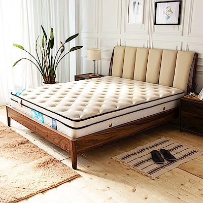 時尚屋 納德倫頂級舒柔三線6尺加大雙人獨立筒彈簧床墊