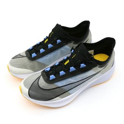 Nike ZOOM FLY 3 男 跑步鞋(AT8240102)