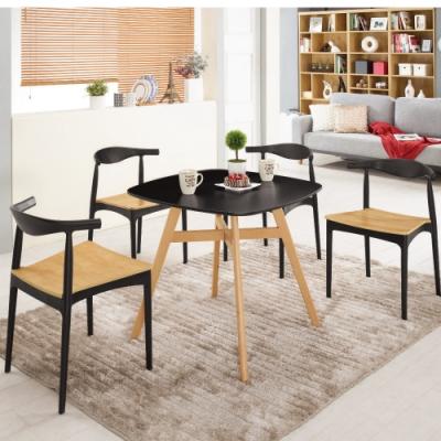 MUNA 溫蒂2.6尺黑色休閒桌(1桌4椅) 80X80X71.5cm
