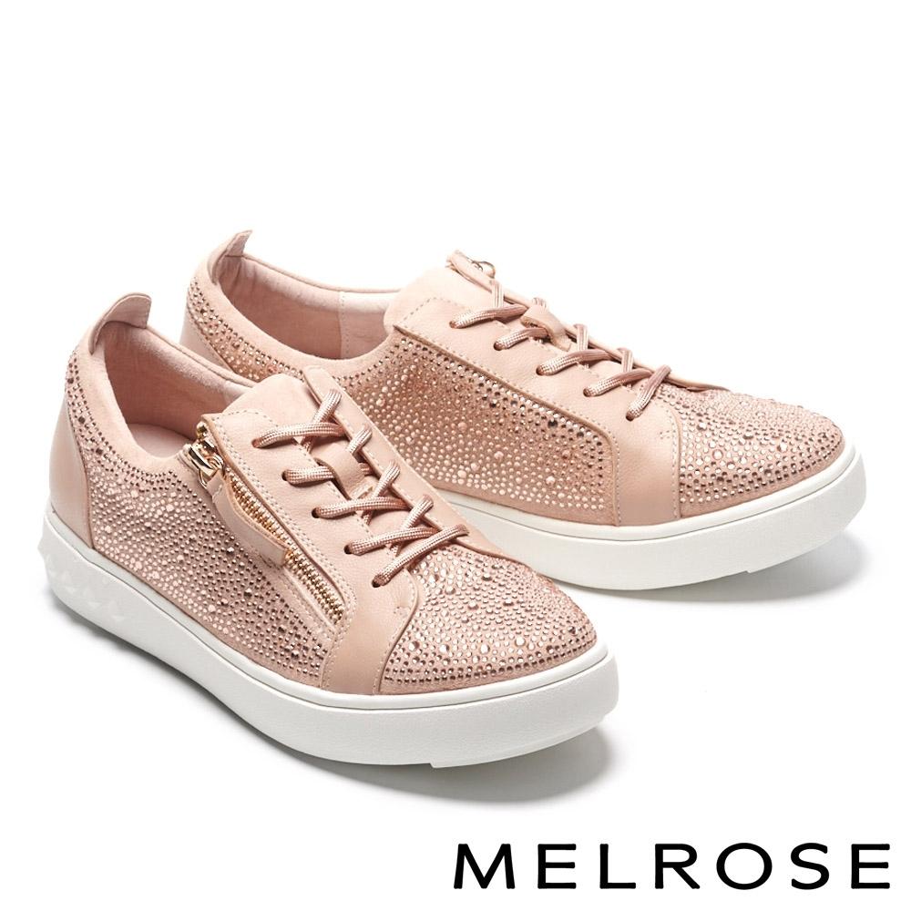 休閒鞋 MELROSE 閃耀時尚晶鑽拉鍊造型全真皮厚底休閒鞋-粉