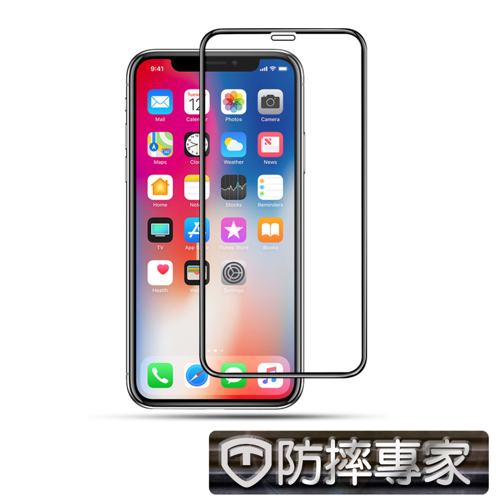 防摔專家 5D冷雕防塵版 iPhone Xs Max 滿版金剛盾鋼化玻璃貼(6.5吋)