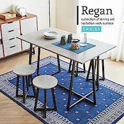 H&D 雷根工業風仿石面餐桌椅組(一桌四椅)/DIY自行組裝