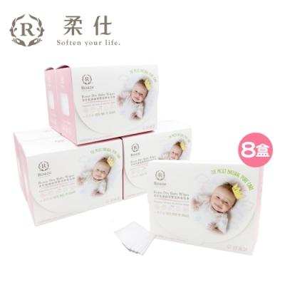 Roaze 柔仕 MIT乾濕兩用布巾- 舒適款 8 盒 (160片/盒)
